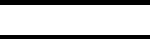 Ellucian Logo White